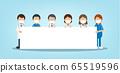 Medical staffs with blank board 65519596