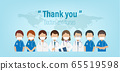 Thank you doctors and nurses 65519598