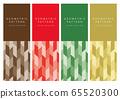 Geometric color variation christmas color 65520300