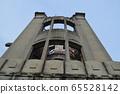 โดมระเบิด (Otemachi 1-chome Naka-ku Hiroshima-shi จังหวัดฮิโระชิมะ) 65528142