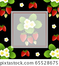 Red Strawberry and Flower Banner on Black 65528675