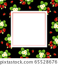 Red Strawberry and Flower Banner on Black 65528676