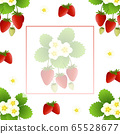 Red Strawberry and Flower Banner on White 65528677