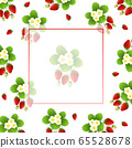 Red Strawberry and Flower Banner on White 65528678