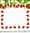 Red Strawberry and Flower Frame on White 65528679