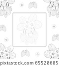 Strawberry and Flower Outline Banner on White 65528685