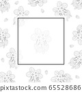 Strawberry and Flower Outline Banner on White 65528686