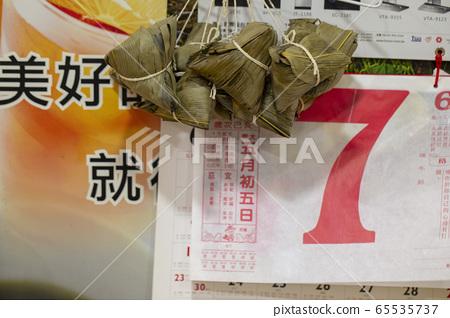 團子節,月球,肉丸,端午節,月曆,on子,zi子, 65535737