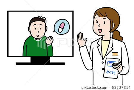 Patients talking to a pharmacist to get a drug prescribed by an online clinic 65537814