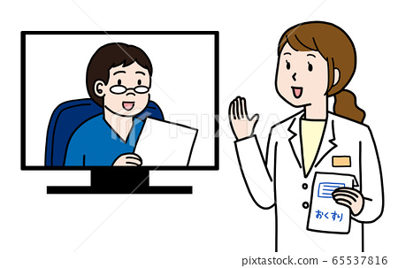 Online pharmacist and doctor 65537816