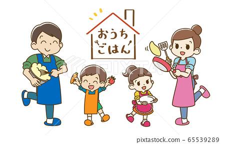 가족 요리 집밥 (전신 ver) 65539289