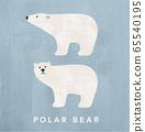 Polar bear watercolor 65540195