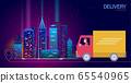 3D map point location delivery worldwide truck car. Shipping online shopping direction city vector illustration 65540965