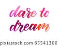 Dare to dream - watercolor lettering 65541300