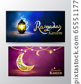 Ramadan Kareem greeting on blurred background set of cards 65551177