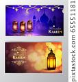 Ramadan Kareem greeting on blurred background set of cards 65551181