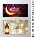 Ramadan Kareem greeting on blurred background set of cards 65551184