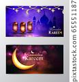 Ramadan Kareem greeting on blurred background set of cards 65551187