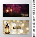 Ramadan Kareem greeting on blurred background set of cards 65551190