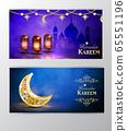 Ramadan Kareem greeting on blurred background set of cards 65551196