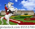 奧地利美泉宮和騎馬圖 65553780