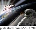 宇航員和航天飛機的圖像 65553790