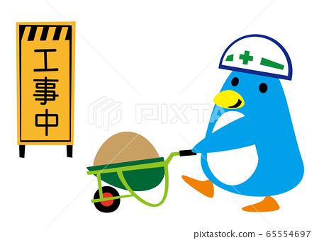 獨輪車和企鵝 65554697