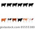 行的各種牛2 65555380