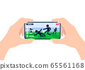 Soccer or football league live streaming on mobile phone. Man hands holding smartphone and watch any live football match online. 65561168