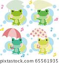 개구리 65561935