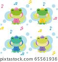 개구리 65561936