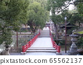 Approach to Academic Achievement @ Dazaifu Tenmangu: Fukuoka 65562137