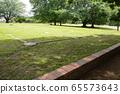 มุซาชิประเทศ Kokubunji ซากรากฐานที่สำคัญ (โตเกียว Musashi Kokubunji Park / เมืองโตเกียว Kokubunji Nishimotocho) 65573643
