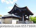 ประตู Essian ของ Tenryu-ji (เมืองเกียวโต Ukyo-ku, วัด Tenryu-ji Shinonobaba-cho) 65573644