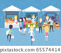 People Downtown Independent Market Illustration 65574414