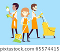 People Cleaning Crew Job Illustration 65574415
