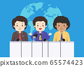Guys World Press Conference Illustration 65574423