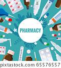 Pharmacy template frame with blister, tubes, spray, syringe, thermometer, pippete, jars, pills, drugs, medical bottles. Drugstore vector cartoon, flat illustration. Medicine and healthcare banner 65576557