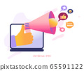 Cartoon icon with online PR marketing business word of mouth for SMM analytics, audience segmentation. 65591122