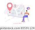 Local SEO icon for search engine optimization service. 65591124
