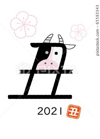 2021年日语字符的新年贺卡安排 65593343