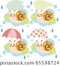 달팽이 65598724