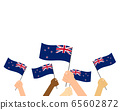 Vector illustration of hands holding New Zealand 65602872