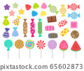 Sweets and candies icon vector set on white 65602873