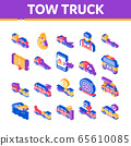 Tow Truck Transport Isometric Icons Set Vector 65610085