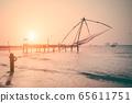 Sunset at tropical beach. Ocean coast landscape 65611751