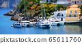 Colorful Asos village at Kefalonia island. Greece 65611760