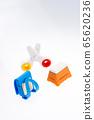 White background school image 65620236