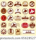 홋카이도 우표 집 65628527