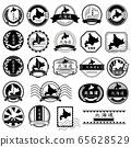 홋카이도 우표 집 65628529